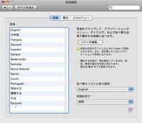 言語環境2.jpg